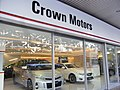 HK Wan Chai 39 Gloucester Road Harcourt House shop sign Crown Motors Nov-2012.JPG