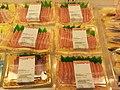 HK Wan Chai Road shop 争鮮 Sushi Take away food July 2020 SS2 02.jpg