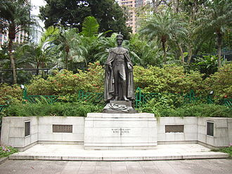 Hong Kong Zoological and Botanical Gardens - Bronze statue of King George VI in the gardens