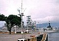HMS Loch Killisport (F628) at Hong Kong 02 1964.JPG