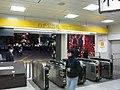Hachiko fare gates by WordRidden in the Shibuya Station.jpg