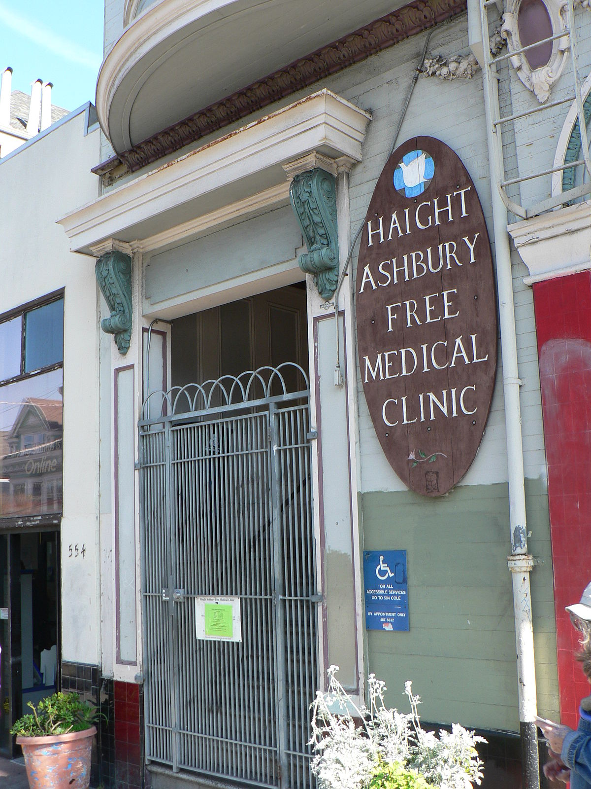 free clinics Call our los angeles clinic to learn more about what we do we've been serving southern california since the 1960s contact saban community clinic.