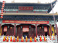 Hall of Sakyamuni Zhenjiang Jinshan Temple.JPG
