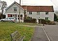 Hambridge, Post Office - geograph.org.uk - 1745107.jpg