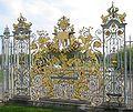 Hampton Court Avri 2009 59.jpg