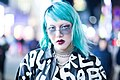 Harajuku Fashion Street Snap (2018-01-03 18.09.36 by Dick Thomas Johnson).jpg