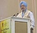 """Hardeep Singh Puri addressing at an event to mark the Swachh Bharat Diwas the 3rd anniversary of the launch of Swachh Bharat Mission and the conclusion of """"Swachhata hi Sewa"""" fortnight, in New Delhi.jpg"""