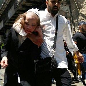 Hapeles - Image: Haredi child arrest IDF