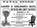 Harper TemplePl BostonDirectory 1868.png
