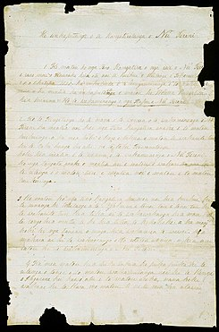 He Whakaputanga o te Rangatiratanga o Nu Tireni (known as The Declaration of Independence) (Page 1 of 3), 1835 (10430000633).jpg