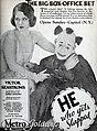 He Who Gets Slapped (1924) - 1.jpg