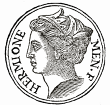Hermione coin.png