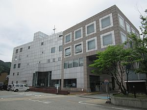 Hida city hall kamioka.jpg