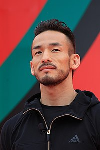 Image illustrative de l'article Hidetoshi Nakata