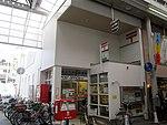 Higashiyodogawa Awaji Post office.jpg
