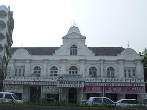 Higginbotham's - The first Higginbotham's store in Anna Salai, Chennai.