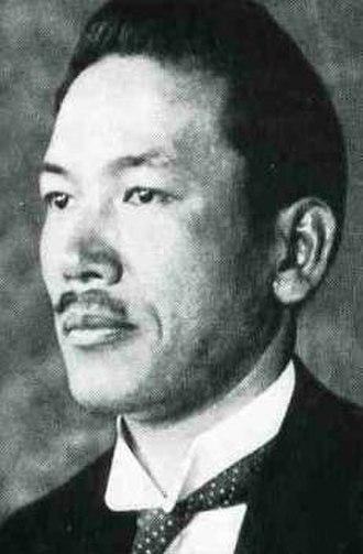 Kiichiro Higuchi - General Higuchi Kiichiro