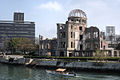 Hiroshima Peace Memorial (Genbaku Dome, UNESCO World Heritage Site) seen froom the the Aioi Bridge. Hiroshima, Hiroshima Prefecture, Japan, 2009.jpg
