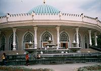 The Amir Timur Museum