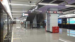 HoTongHaa Zaam Platform.jpg