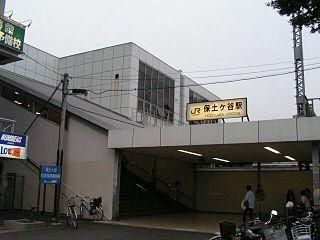 Hodogaya Station Railway station in Yokohama, Japan