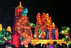 Hokchew Lantern Festival.jpg