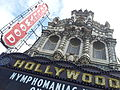 Hollywood Theatre, Portland, Oregon (2014) - 1.jpg