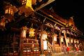 Honden Kitano-tenmangu-shrine.JPG
