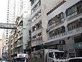 Hong Kong (2017) - 417.jpg
