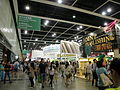 Hong Kong Book Fair in 2015.JPG