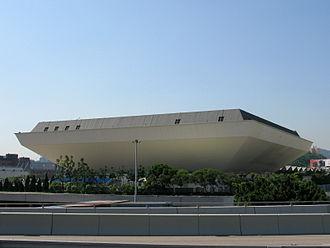 Hong Kong Coliseum - Hong Kong Coliseum