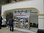 Hong Kong Office of Former Chief Executive of the HKSAR 2011 01 16 Pavillion.JPG