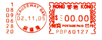 Hong Kong stamp type F8.jpg