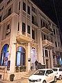 Hotel Internacional Tirana.jpg