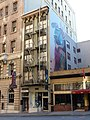 Hotel des Arts San Francisco.jpg