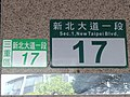 House number of Sanchong Post Office 20181021.jpg