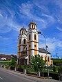 Hram Sv. Jovana Bogoslova.jpg