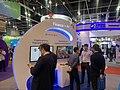 Huawei expo hk 1.jpg