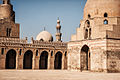 Ibn Tulun Mosque Sabil and Minaret.jpg