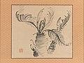 Ike Taiga - Cycad - 2015.300.168 - Metropolitan Museum of Art.jpg