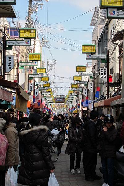 File:Ikuno Korea Town02.jpg