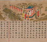 Three seated people shooting bows from a roofed platform and five bystanders. The lower half is covered with Chinese text.