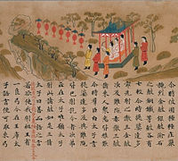 Illustrated Sutra of Cause and Effect.jpg