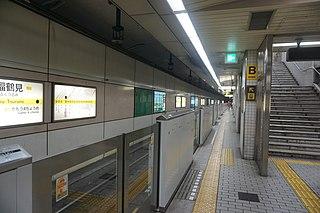 Imafuku-Tsurumi Station Metro station in Osaka, Japan