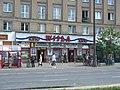 Img 7200- Plac Wilsona w Warszawie - Kino Wisła.jpg