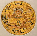 Imperial insignia roundel for emperor's young son, 2 of 2, China, Qing dynasty, late 18th to early 19th century, silk, metal-wrapped silk - Textile Museum, George Washington University - DSC09550.JPG