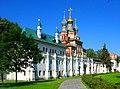 In God we trust ^ Новодевичий монастырь. Moscow, Russia. - panoramio - Oleg Yu.Novikov (17).jpg
