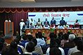Inaugural Function - Ranchi Science Centre - Jharkhand 2010-11-29 9070.JPG
