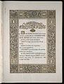 India constitution 2006 1 4.jpg
