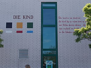 Ingrid Jonker - Die Kind as a wall poem in Leiden